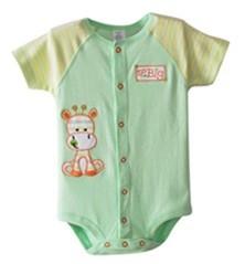 "Baby Body kurzarm ""Giraffe Grün""   Babybodies kurzarm   Babybody"